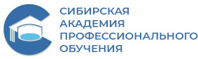 АНО ДПО «САПО»